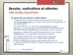 besoins motivations et attentes des baby boomers9