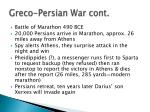 greco persian war cont