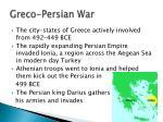 greco persian war