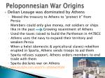 peloponnesian war origins