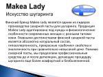makea lady1