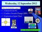 wednesday 12 september 2012