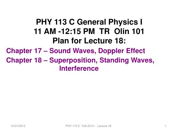 section 1 general physics