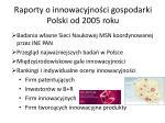 raporty o innowacyjno ci gospodarki polski od 2005 roku