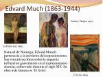 edvard much 1863 1944