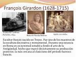 fran ois girardon 1628 1715