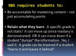 sbg requires students to