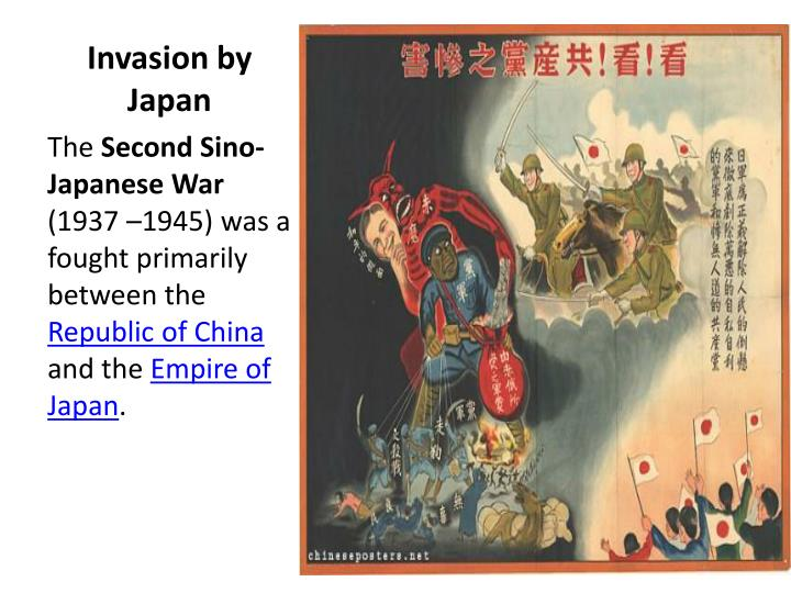 Invasion by Japan