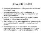 slovenski rezultat
