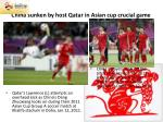 china sunken by host qatar in asian cup crucial game
