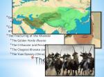 the great khanate