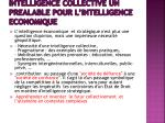 intelligence collective un prealable pour l intelligence economique