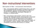 non instructional interventions