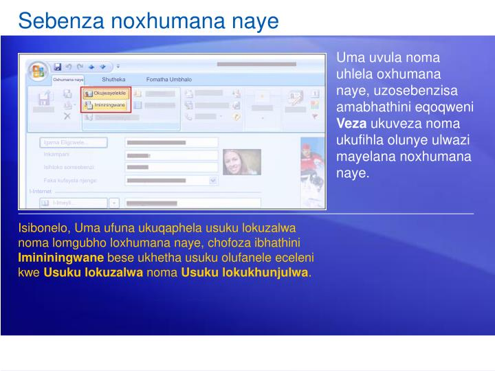 humana outlook webmail