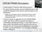 crcw pram simulation