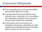 controverse 076 placebo