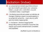 incitation indue