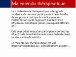 malentendu th rapeutique