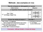 m thode des exemples en vrac4