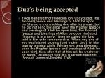 dua s being accepted