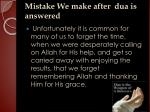 mistake we make after dua is answered