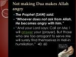 not making dua makes allah angry