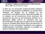 exception l exigence professionnelle et d terminante art l 252 1 2 du code du travail