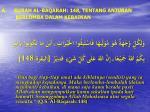 surah al baqarah 148 tentang anjuran berlomba dalam kebaikan