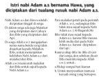 istri nabi adam a s bernama hawa yang diciptakan dari tualang rusuk nabi adam a s
