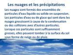 les nuages et les pr cipitations
