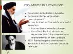 iran khomeini s revolution
