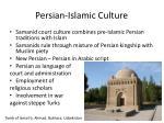 persian islamic culture