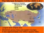 the mongol empire 1216 1400 c e