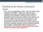 reading surah ikhlaas a thousand times