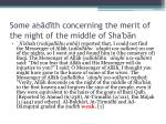 some a d th concerning the merit of the night of the middle of sha b n