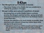 il khan