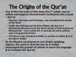the origins of the qur an
