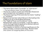 the foundations of islam1