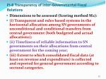 pi 8 transparency of inter governmental fiscal relations