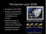 the excimer laser visx