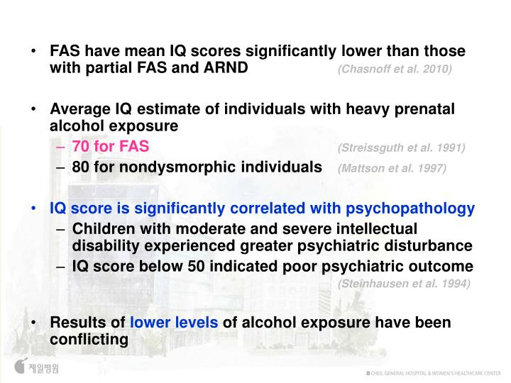 FAS have mean IQ scores significantly lower than those with partial FAS and ARND
