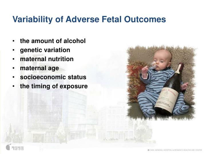 Variability of Adverse Fetal Outcomes
