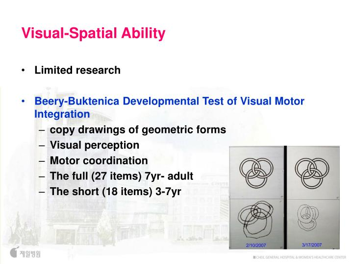 Visual-Spatial Ability
