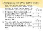 finding square root of non perfect squares3