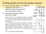 finding square root of non perfect squares5