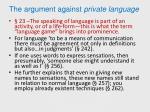 the argument against private language
