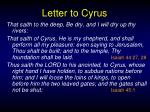 letter to cyrus