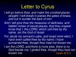 letter to cyrus1