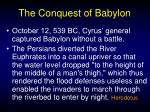 the conquest of babylon