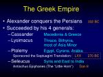 the greek empire